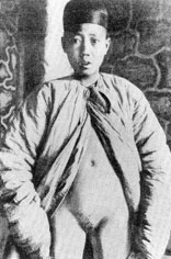 Young Chinese Eunuch